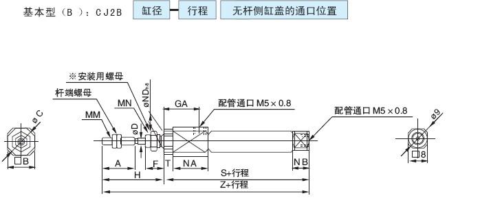 cj2不锈钢迷你气缸东莞长安有货图片